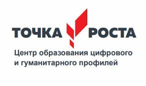 https://rnovschool.likengo.ru/uploads/dropbox/4WBmSYvIxxAAAAAAAACT-w/image%20%2864%29.png
